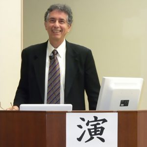 Presentation on laser therapy at Japan dental conference