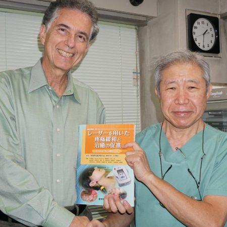 Dr. Nakazawa & Nelson, Co-Authors